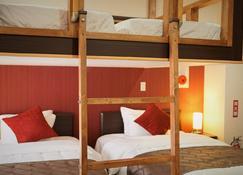 Hotel From Okinawa - Naha - Quarto