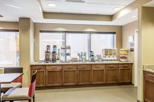 Comfort Inn - Frederick - Buffet