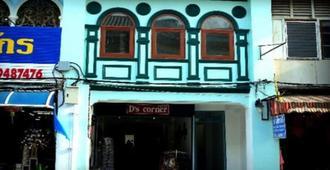 D's Corner & Guesthouse - Phuket - Vista del exterior
