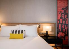 Travelodge Sukhumvit 11 - Bangkok - Bedroom
