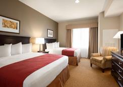 Country Inn & Suites Oklahoma City- Quail Springs - Οκλαχόμα Σίτι - Κρεβατοκάμαρα