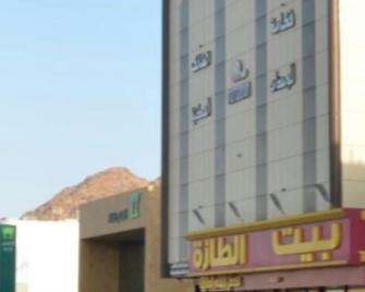 Fakhamet Al Taif Hotel Apartments 1 - Taif - Building