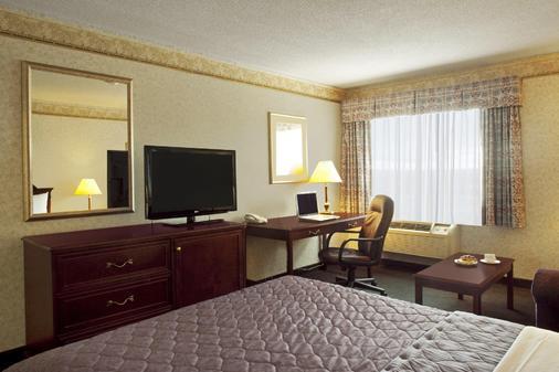 Stay Inn - Toronto - Phòng ngủ
