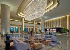 Shangri-La Hotel Tianjin - Tianjin - Lobby
