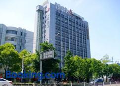 錦江之星南通工農路酒店 - 南通 - 建築