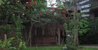 Pousada Navio Hostel e Camping Pop - Itacaré - Outdoor view