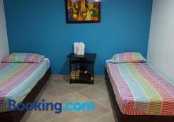 Hostal El Hangar - Rionegro (Antioquia) - Bedroom