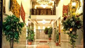 Jardaneh Hotel - Akaba - Reception