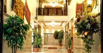 Jardaneh Hotel - עקבה - לובי