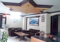 Hotel Grace - Amritsar - Σαλόνι