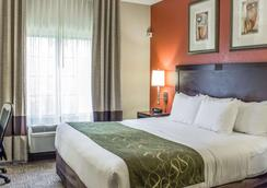 Comfort Suites Regency Park - Cary - Bedroom