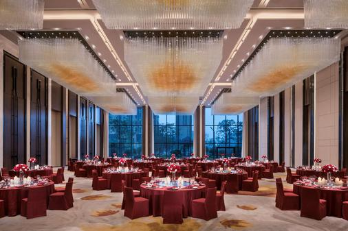 Hyatt Regency Fuzhou Cangshan - Fuzhou - Juhlasali