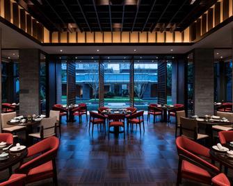 Hyatt Regency Fuzhou Cangshan - Фужоу - Ресторан
