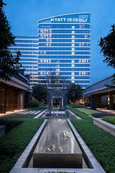 Hyatt Regency Fuzhou Cangshan - Fuzhou - Rakennus
