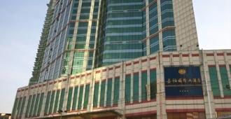 Gardford International Hotel - Guangzhou - Building