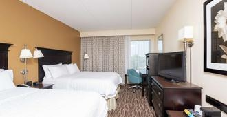 Hampton Inn & Suites Cleveland-Airport/Middleburg Heights - Middleburg Heights