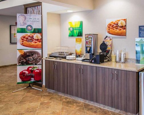 Quality Inn - Streetsboro - Buffet