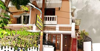 Bastian Homestay - Kochi - Θέα στην ύπαιθρο