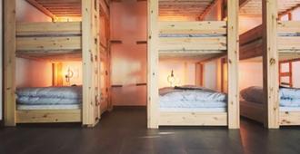 封面青年旅舍 - 根特 - 臥室
