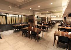 Inter City Seoul - Seoul - Restaurant