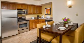 Residence Inn by Marriott Washington, DC/Dupont Circle - Washington DC - Cuisine