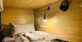 ワーク イン - 台北市 - 寝室