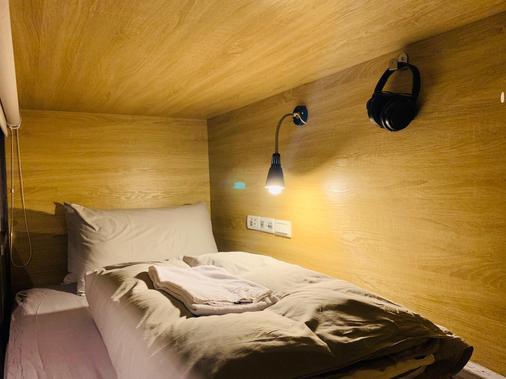 Work Inn Tpe - Taipei - Bedroom