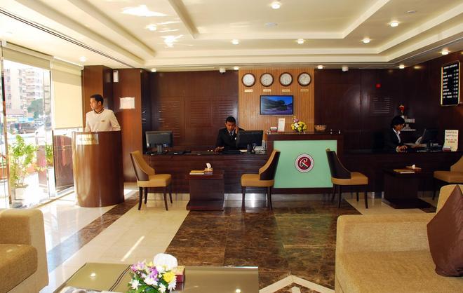 Ramee Rose Hotel Apartments - Abu Dabi - Recepción