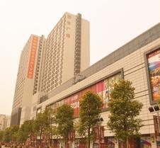 Hopson Ya Ju Apartment Guangzhou Hopson Plaza Branch