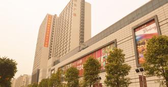 Hopson Ya Ju Apartment Guangzhou Hopson Plaza Branch - Guangzhou - Building