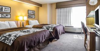 Quality Inn Moab Slickrock Area - Moab - Bedroom