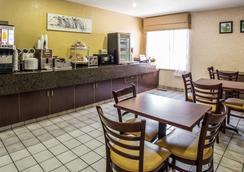 Quality Inn Moab Slickrock Area - Moab - Restaurant