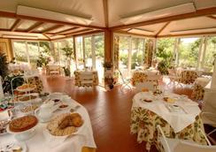 瑪麗尼歐雷黎萊斯魅力酒店 - 佛羅倫斯 - 佛羅倫斯 - 餐廳