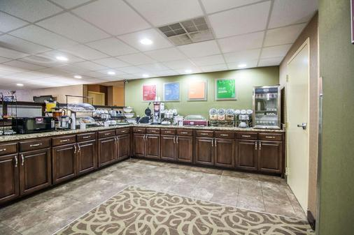 Comfort Inn Jackson I-40 - Jackson - Buffet