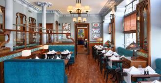 Tiffany Hotel - ג'נבה - מסעדה