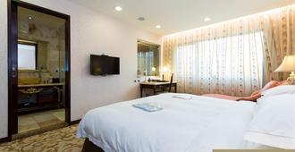 Royal Seasons Hotel Hot Springs Tapei-Beitou - Taipei - Bedroom