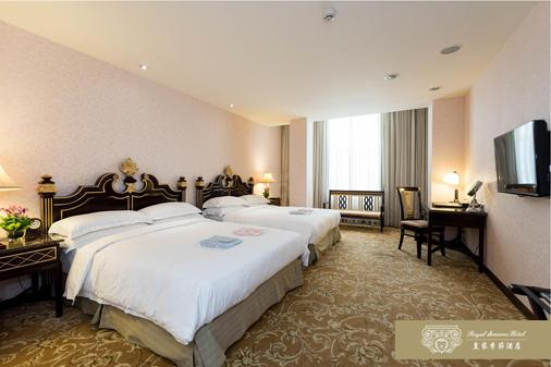 Royal Seasons Hotel Hot Springs Tapei-Beitou - Taipei - Makuuhuone