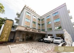 Royal Seasons Hotel Hot Springs Tapei-Beitou - Taipei - Building