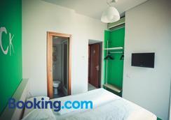 Hotel Nologo - Genoa - Bedroom