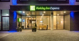 Holiday Inn Express Friedrichshafen - פרידריכסהאפן