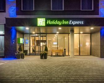 Holiday Inn Express Friedrichshafen - Фридрихсхафен - Здание