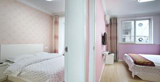 Shanghai Yuesu Lingling Rd No.6 Branch - Shanghai - Bedroom