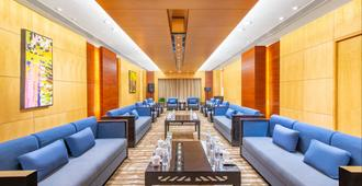 Holiday Inn Qingdao Parkview - Qingdao - Lounge