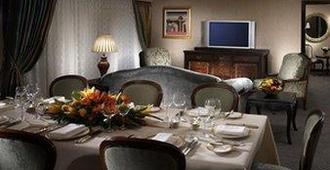 Hotel Agnello D'oro - Genoa - Dining room