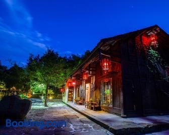Glass Cube Guesthouse - Zhonghu - Building