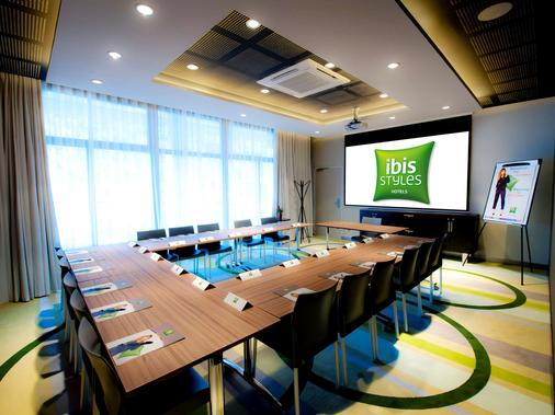 ibis budget Brest Centre Port - Brest - Meeting room