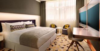 Sheraton Baku Intourist - Baku - Camera da letto