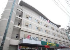 Jinjiang Inn Langfang High speed Train Station Yinhe Road S - Langfang - Building