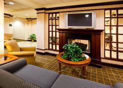 Holiday Inn Express Syracuse Airport - Syracuse - Ingresso