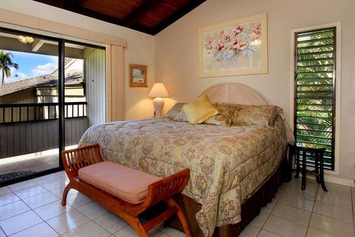 Wailea Ekolu Village, A Destination Residence - Wailea - Bedroom